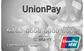 carta prepagata unionpay