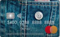 Carta prepagata Carta Jeans