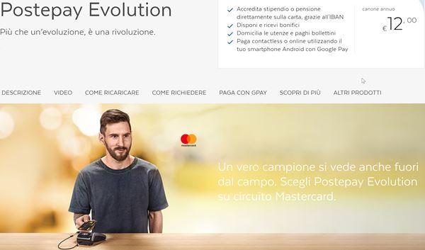 postepay evolution landing page