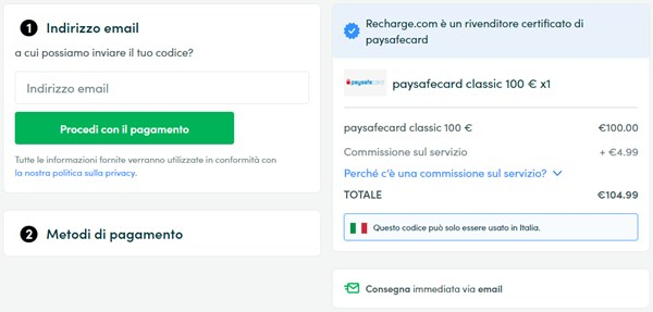 ricarica paysfecard sito recharge step2