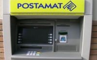 Ricaricare Postepay con Bancomat