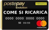 Ricarica Postepay Evolution