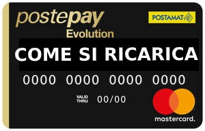 Ricarica Postepay Evolution