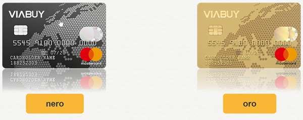 Carte Viabuy in colore nero e oro